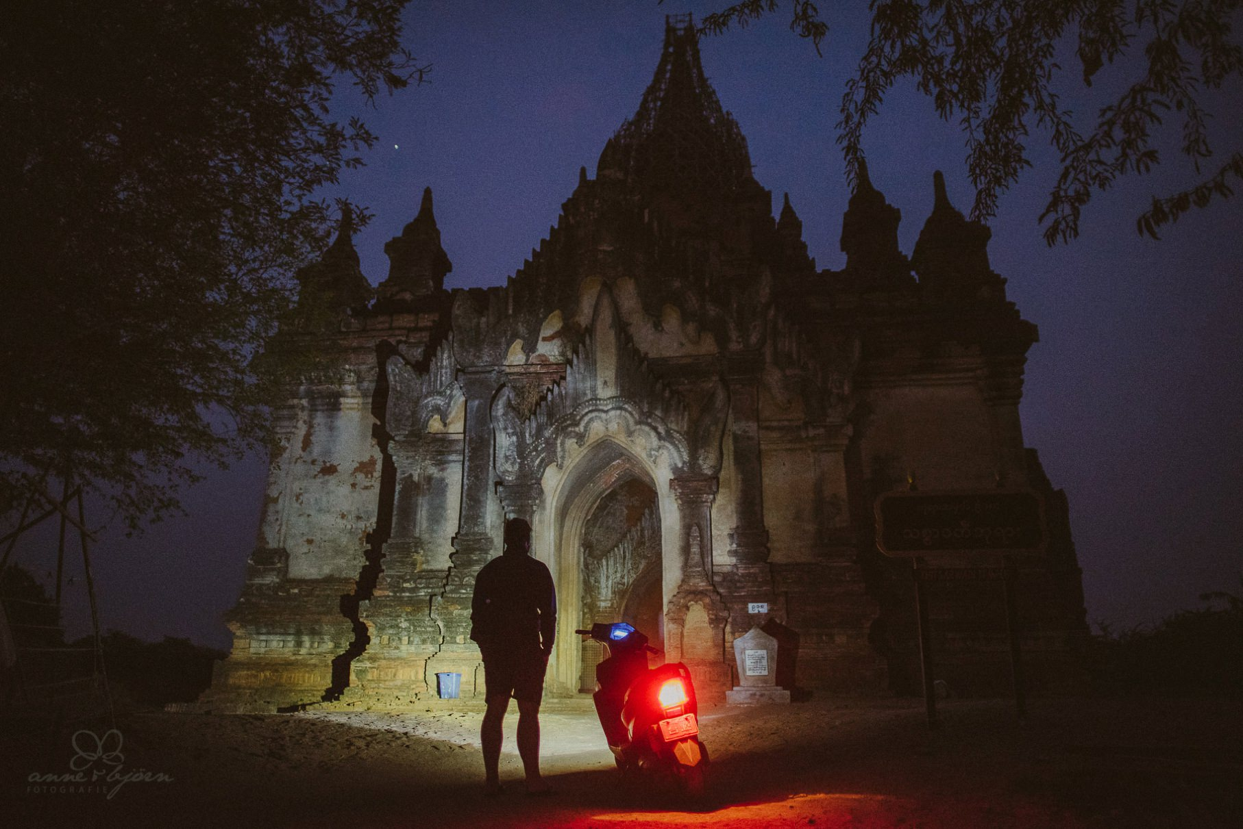 0001 bagan ngwesaung d76 7903 1 - Tempelstadt Bagan & tauchen am Ngwesaungbeach
